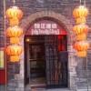 Launch of JinJiang Restaurant in Ghent